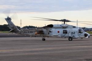 Mitsubishi SH-60J Seahawk