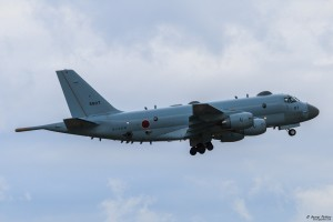 Japan Maritime Self Defense Force Kawasaki P-1